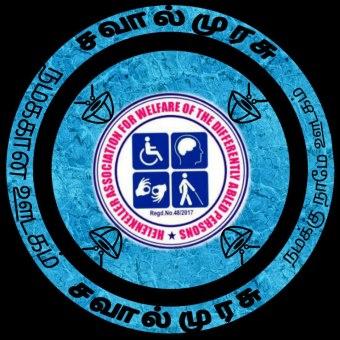 சவால்முரசு