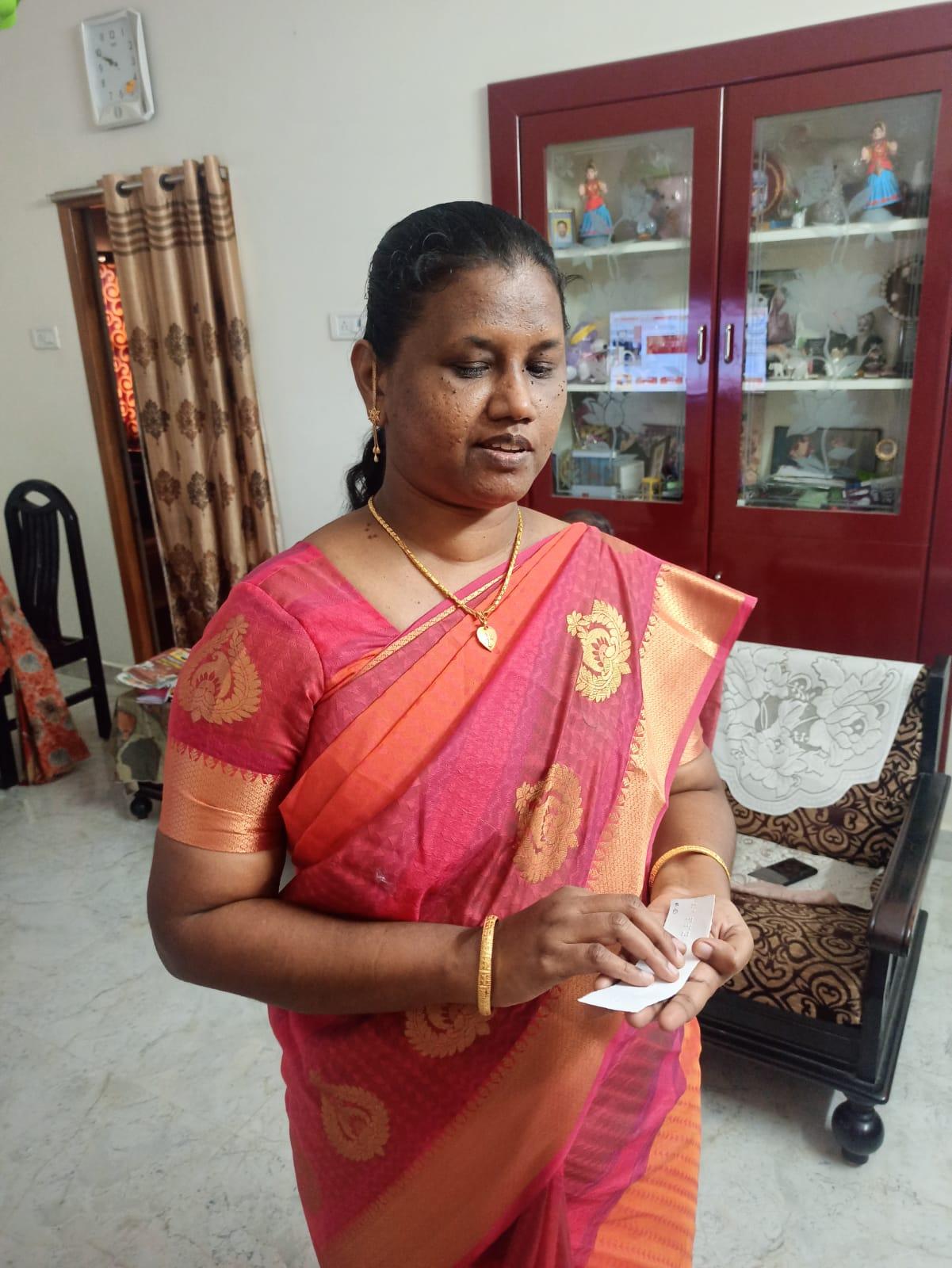 சித்ரா உபகாரம்